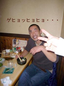 b0094687_2183298.jpg