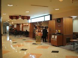 マックカフェ@新宿のマックロールランチセット_d0044093_00751.jpg
