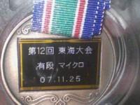 b0022695_194522.jpg