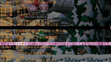 f0127202_1936125.jpg