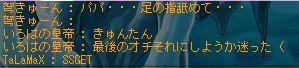 f0127202_193932.jpg
