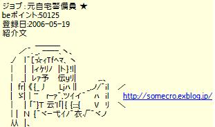 f0124204_16313277.jpg