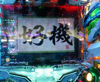 b0020017_1017733.jpg