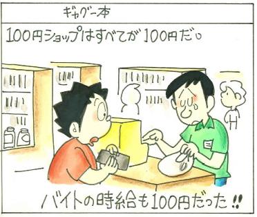 d0074717_1635129.jpg