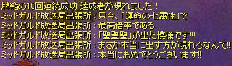 f0089123_104963.jpg