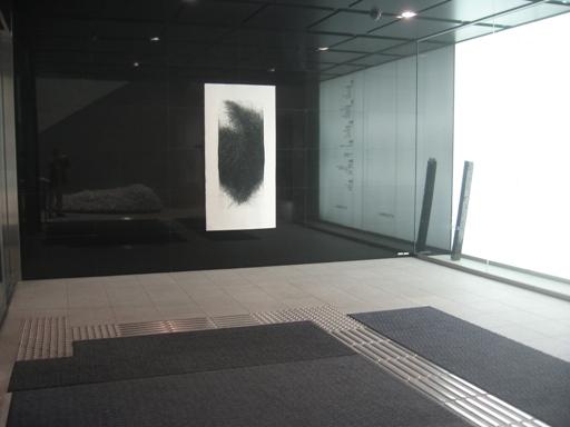 414)エントランス・アート 「艾沢詳子・展」・版と立体  11月19日(月)~12月9日(日)_f0126829_16334325.jpg