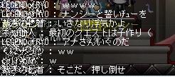 f0062430_1353168.jpg