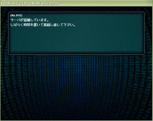 b0102035_2462650.jpg
