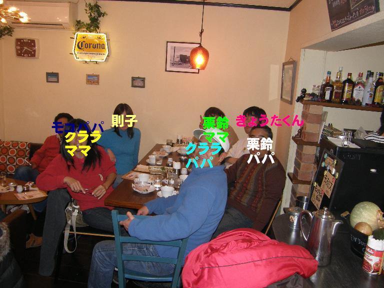 東京での王国ラスト訪問 その4_f0128542_0571791.jpg