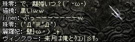 c0107459_1420570.jpg