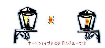 b0078675_1125699.jpg