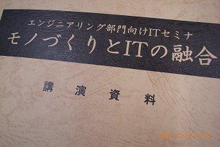 b0098477_20105324.jpg