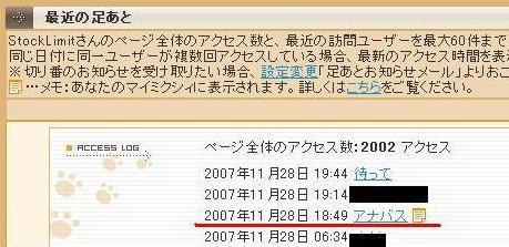 f0072978_2037627.jpg