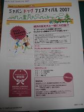 b0101979_15214337.jpg