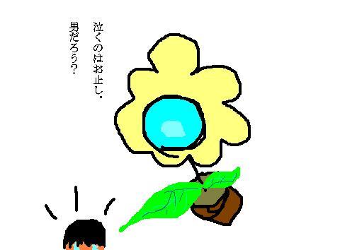 f0029882_2002986.jpg