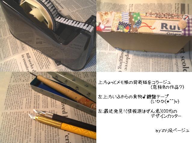 d0119487_9333992.jpg