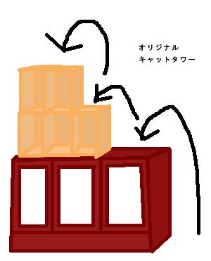 b0110692_2124374.jpg