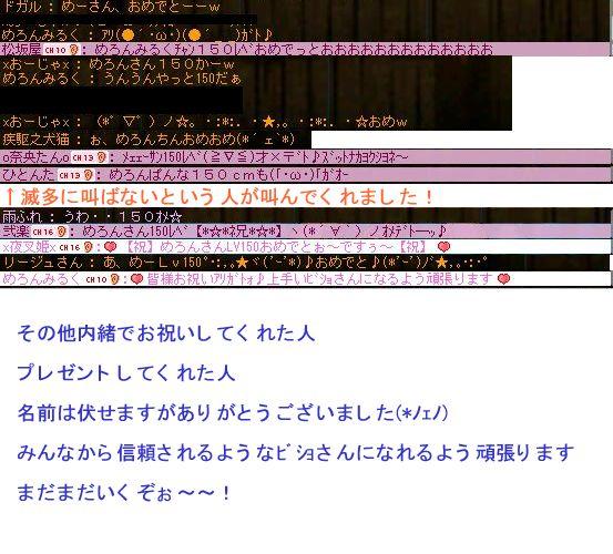 c0025593_17223739.jpg