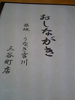 f0037097_23301892.jpg