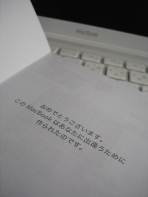 旬の林檎_a0027105_141756.jpg
