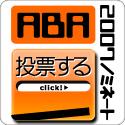 b0007805_13505117.jpg