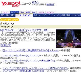 これまで「ニューヨークの遊び方」を紹介してくださった新聞、雑誌、ウェブサイトなど_b0007805_23322138.jpg