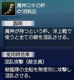 e0051412_11291534.jpg