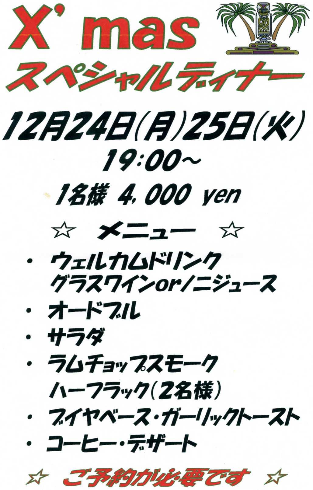 f0041913_2065691.jpg