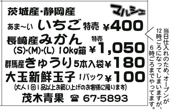 f0105218_1148037.jpg