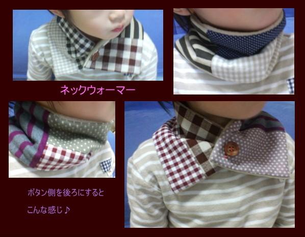 c0047221_20124283.jpg