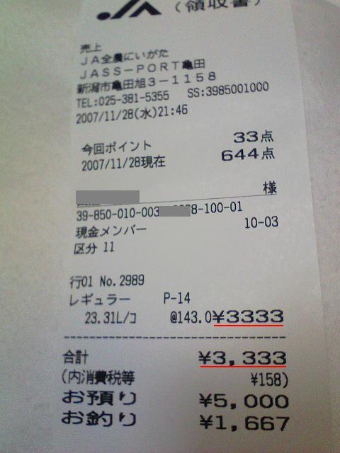d0005827_1141641.jpg