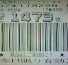 f0065228_19364420.jpg
