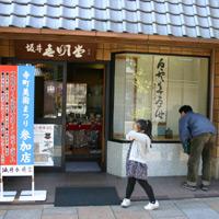京都要庵歳時記 『第11回寺町美術まつり』(2)_d0033734_17332164.jpg