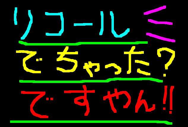 f0056935_20482589.jpg