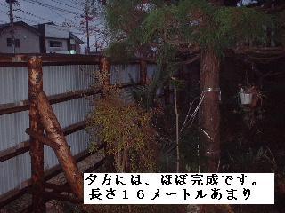 f0031037_17202838.jpg