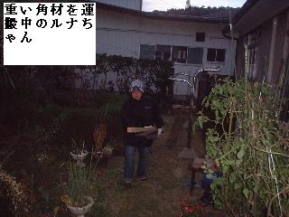f0031037_17204015.jpg