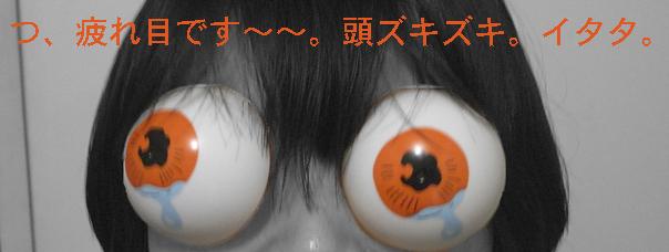f0063645_05118.jpg