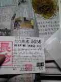 d0007957_2245366.jpg