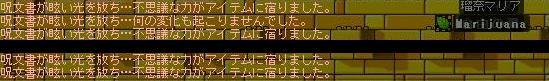 f0098060_2012170.jpg