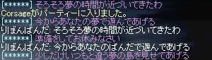 b0048563_13435679.jpg