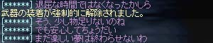 b0048563_13443386.jpg