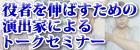 d0030965_1234558.jpg