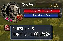 c0127066_19115153.jpg