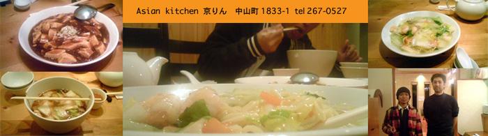 b0094868_22191679.jpg