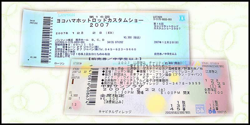 f0119369_14295132.jpg