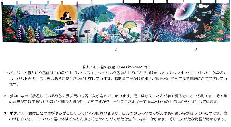 ミニギャラリー・ちえこさんの楽しい染めもん2_e0090670_1385459.jpg