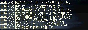 b0074571_18535746.jpg