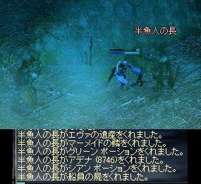 b0074571_18544046.jpg
