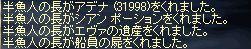 b0074571_18544412.jpg