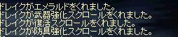 b0074571_1854937.jpg